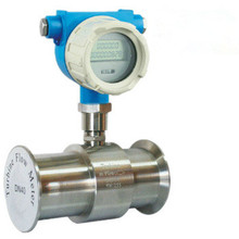 Hot Sale sanitary turbine flow meter /beer flow meter With 4~20mA with low cost