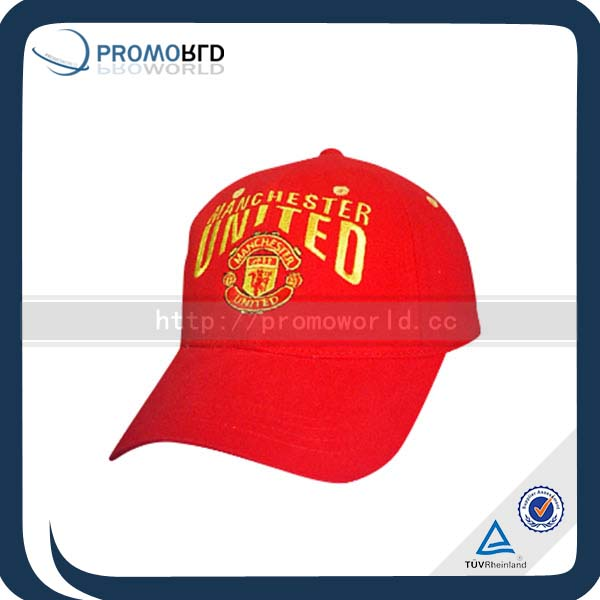 Sample Free Baseball Cap