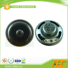 Mini multimedia loudspeaker unit 45mm 8ohm 5W Speaker