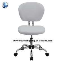 bright color swivel revolving manager mesh armless office chair online shop alibaba