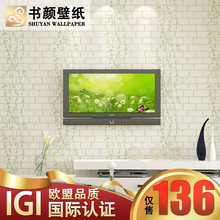 Non-woven willow personality imitation brick wallpaper bedroom living room TV background wallpaper pastoral style stereo -3d wal