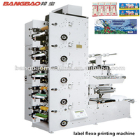 BBR-320 automatic sticker Label Flexo Printing Press factory