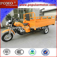 2013 Hot Sale Chinese Popular Cheap Cargo Air Cooler 200CC Motor Tricycle Vehicle