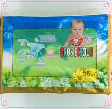 gros bisous sleepy baby diaper with prints wholesale wanted in turkey