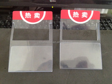 Store PVC plastic price tags holder for shelves