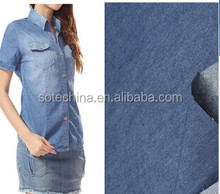 High quality denim shirt jeans fabric wholesale fabric