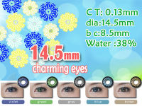 14.5mm cheap contact lenses from china/wholesale contact lense solution also on sale too