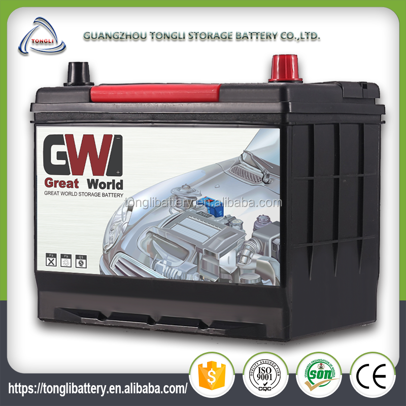 12volt 55d23r guangdong the dry cell sealed car battery