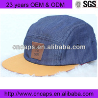5 panel cap leather patch strapback denim cap custom headwear manufacturer