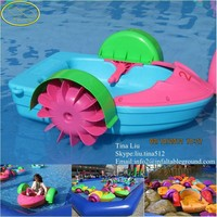 2015 CE Approved Fwulong Water Park Kids Hand Paddle boats for Kids