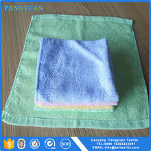 China supplier cheap wholesale bamboo fabric kids hand towels