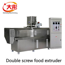 Hot sale automatic full production line dry dog food making machine