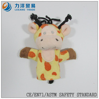 Plush finger puppets(deer), Customised toys,CE/ASTM safety stardard