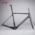 2014 lightest carbon road frame 780-920g & Di2 full inner cable frame road bike HF-FM069