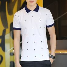 2017 summer stetch knitted jersey polo t shirts with prints