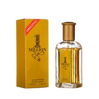 JY5630-32 China made cheap price 50ml 1 million perfume