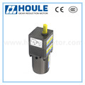 Houle hot sale 15W high quality stable transmission electric induction gear motor