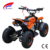 49cc Small Child ATV For Kids Quad Bikes 50cc