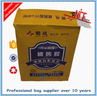 pe packaging bags woven bag packaging bag packaging valve pocket