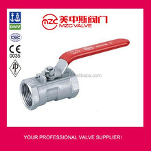 1PC Stainless Steel 201 Reducer Bore Two Way Ball Valves