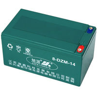 Battery rechargeable 16v14ah yamaha three wheel motorcycles