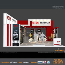 expo stand rental for shanghai exhibition