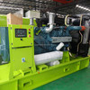Industrial Or Underground Using 600kva Diesel