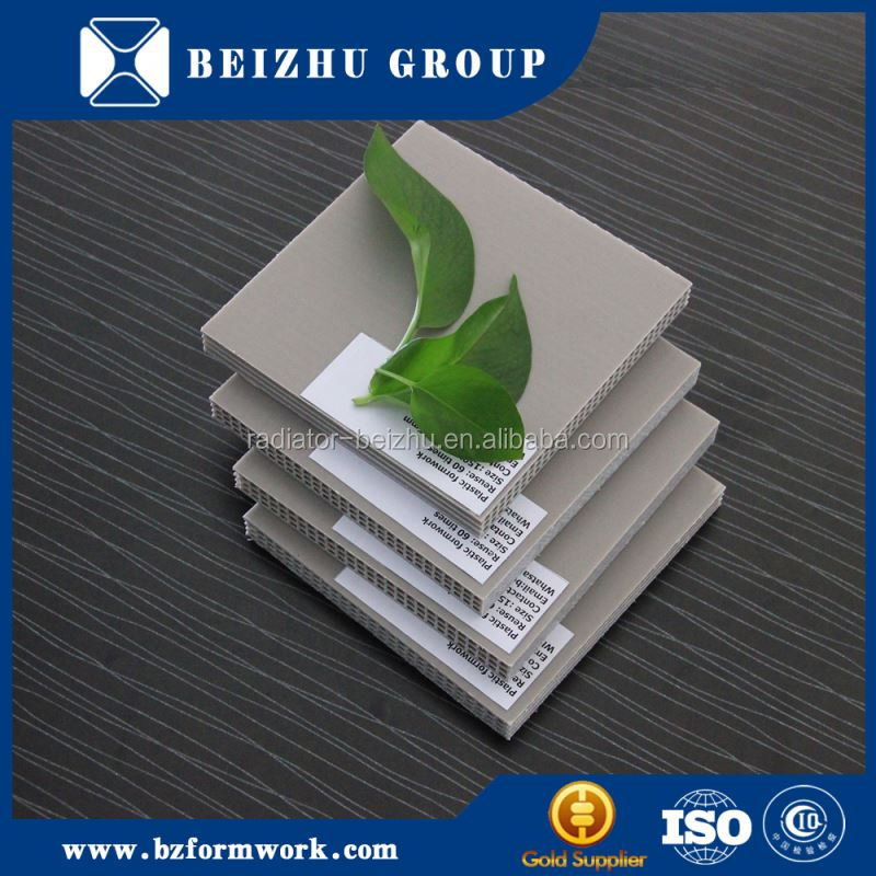 Beizhu group supply ply wood and foam concrete formwork Custom fire rated plywood for the construction
