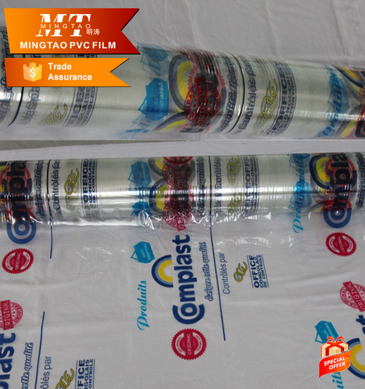 Different thickness/width pvc colourful shrink tube film