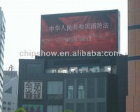 Competitive price portable P26.66 full color outdoor led signs