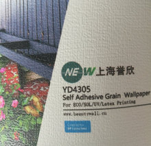 1.52*50 Roll Size White Interior Specialized Sticker Wallpaper for wide format printer