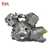 /product-detail/1000cc-motorcycle-engine-60667520825.html