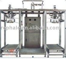 Double-head aseptic filling machine,pouch filling machine,packet filling machine