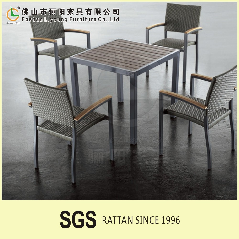 Modern design polywood table pario garden Waterproof Wicker rattan chair outdoor dining set