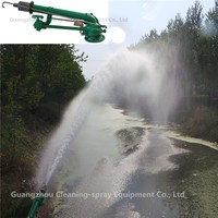 Aluminum alloy rain gun irrigation