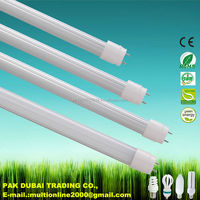 T5 T8 LED Tube Light