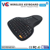 wireless mini keyboard_universal remote control keyboard with touchpad
