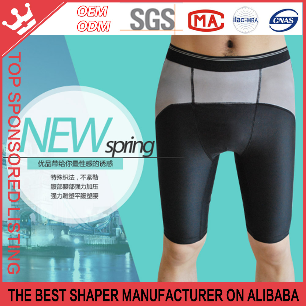 High Waist Tummy Control Body Shaper Briefs Slimming Pants Knickers Trimmer Tuck