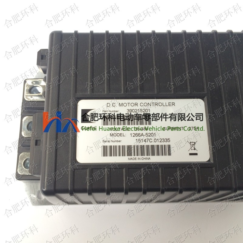 Dc Motor Speed Controller For Electric Sepex Motor Buy