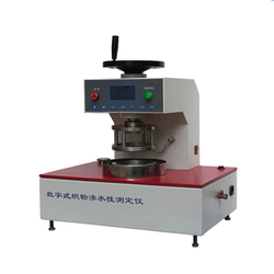 leakage water method textile permeability tester