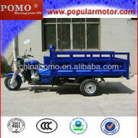 2013 Chinese Gasoline Hot Sale Cheap 250CC Cargo Three Wheel Motorcycle Trike