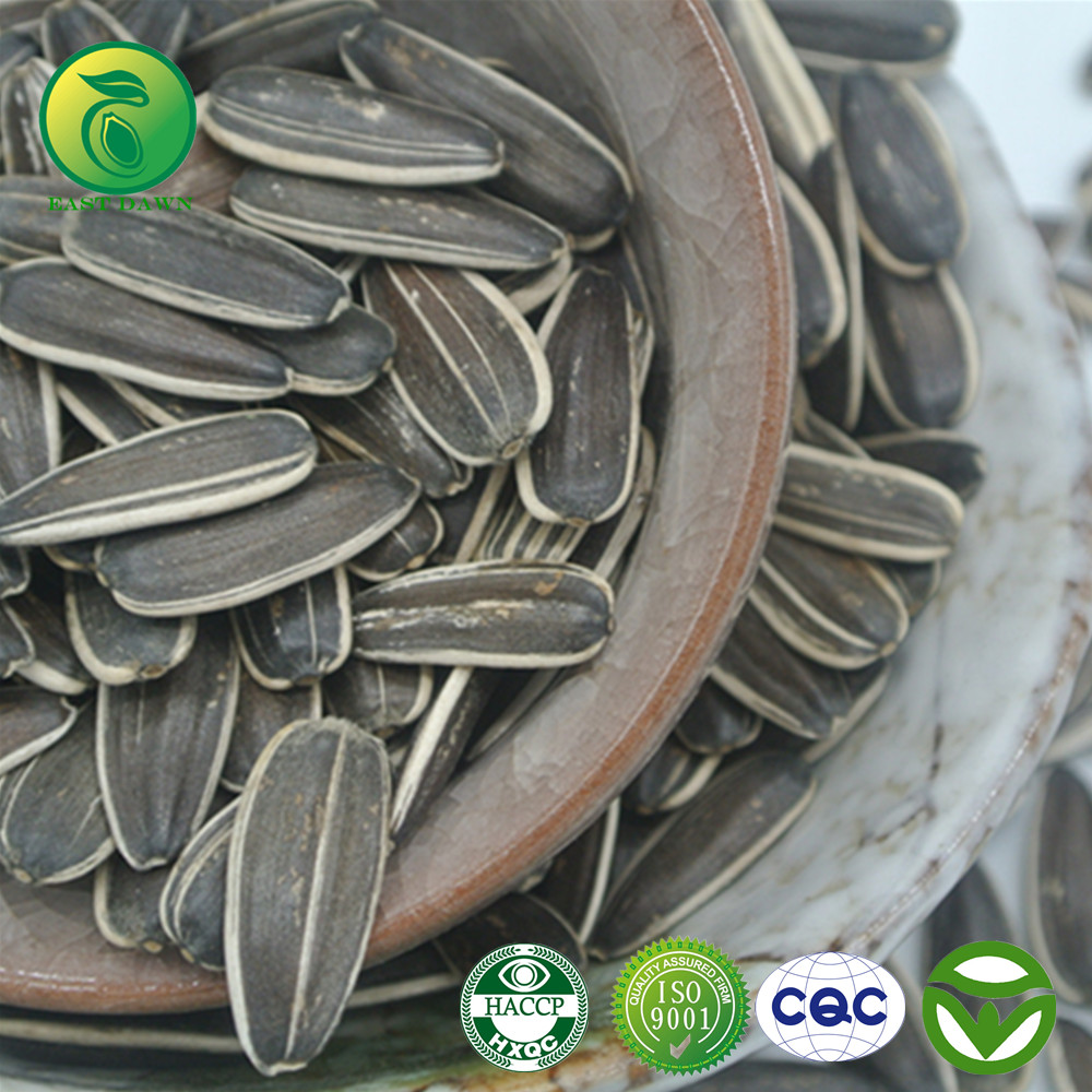 retail online shopping website sunflower seeds price