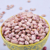 Iran market round Light Speckled kidney Beans LSKB