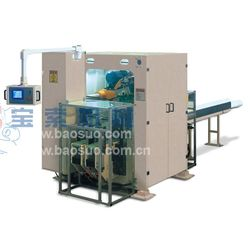 High Speed Automatic Tissue Paper Log Saw