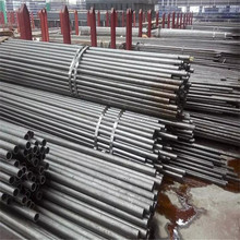 6 inch dn50 sch40 66mm 54mm 77mm dia astm 1045 cold drawn seamless steel pipe