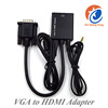 Best VGA male To HDMI female Adapter Cable with 3.5mm audio cable support Full HD 1080P for computer