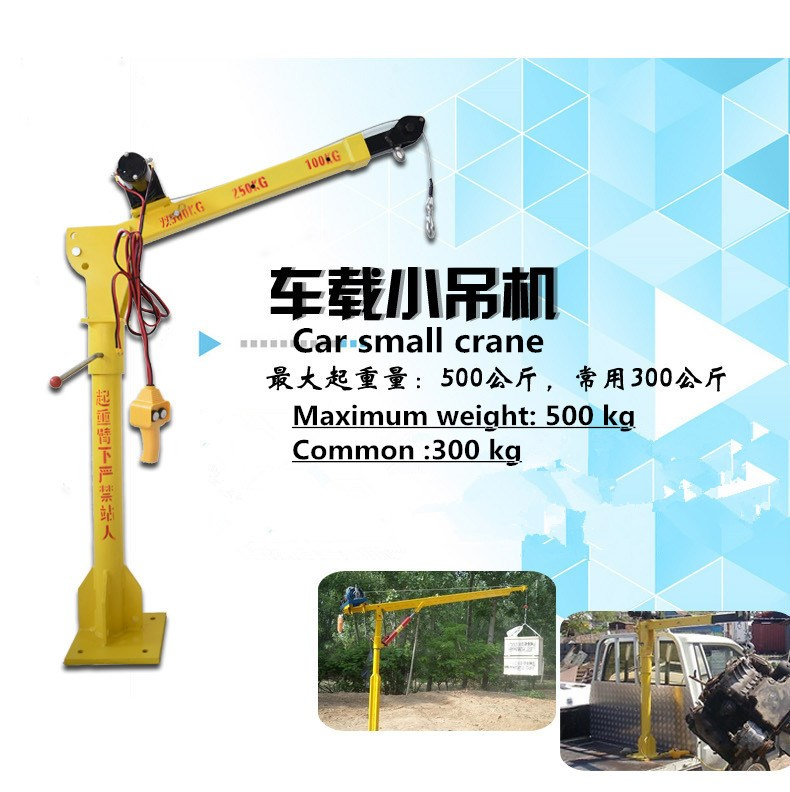 Construction mini Electric Truck crane/Electric Engine Hoist price for sale