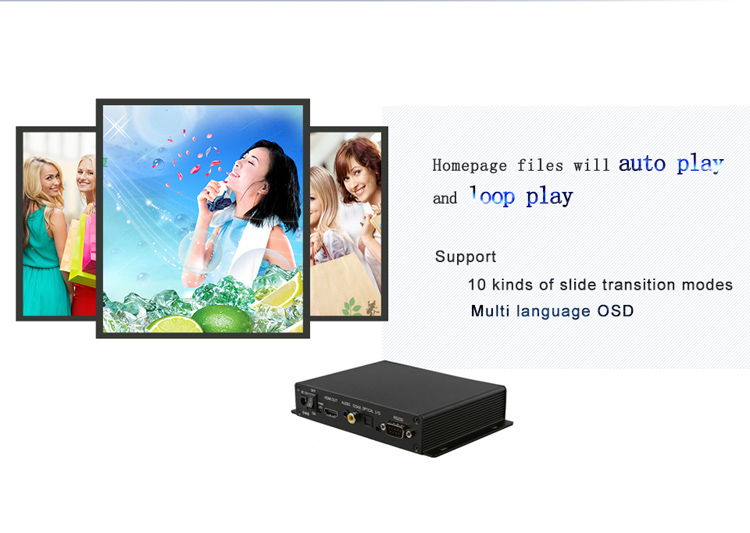 Hot wonderful video player RS232 push button box mini Full HD 1080P 12v mp4 vlc media player