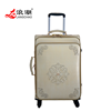 New Products Travel Trolley luggage/luggage sets/PU luggage bag bussiness suitcase