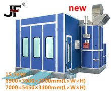 durable reputable commercial spray booth is car painting equipment with centrifugal fans